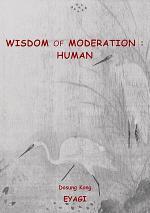 Wisdom of Moderation : Human