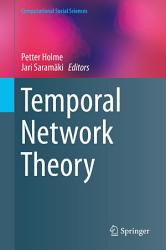 Temporal Network Theory PDF