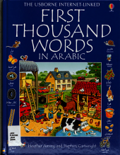 First Thousand Words in Arabic PDF