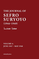The Journal of Sefro Suryoyo  1944 1949 PDF