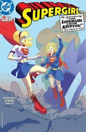 Supergirl (1996-) #75