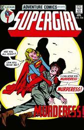Adventure Comics (1938-) #405