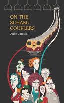 On The Schaku Couplers