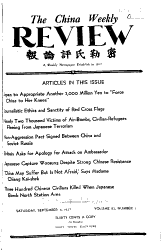 The China Monthly Review Book PDF