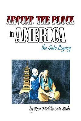 Around the Block in America PDF