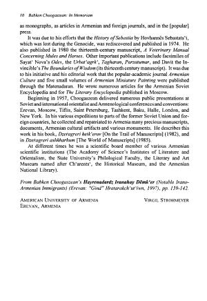 Journal of the Society for Armenian Studies