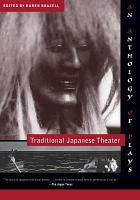 Traditional Japanese Theater PDF