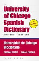 Diccionario Ingl  s de la Universidad de Chicago PDF