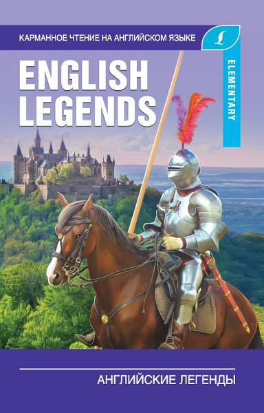 The English Legends PDF