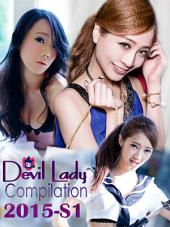 魔女特輯2015-第1卷【Devil Lady Compilation 2015-S1-Asian Models】