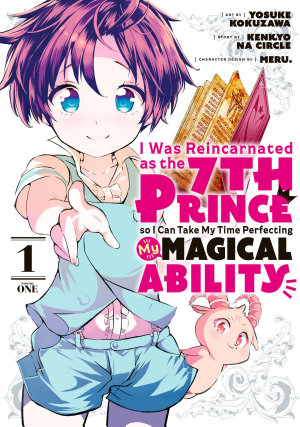 I Was Reincarnated as the 7th Prince so I Can Take My Time Perfecting My Magical Ability 1