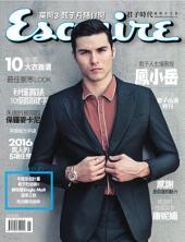 Esquire君子時代國際中文版125期: 君子人生進階版 鳳小岳