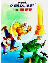 Chacha Chaudhary The Net English