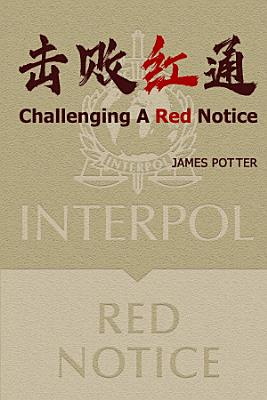 Challenging A Red Notice  In Chinese  PDF
