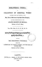 Sānandagirikr̥taṭīkaśāṇkarabhāṣyasambalitachāndogyopaniṣat