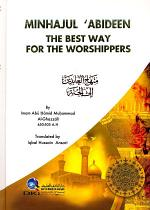 THE BEST WAY FOR THE WORSHIPPERS (MINHAJUL 'ABIDEEN)