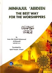 THE BEST WAY FOR THE WORSHIPPERS (MINHAJUL 'ABIDEEN): منهاج العابدين إلى الجنة [إنكليزي]