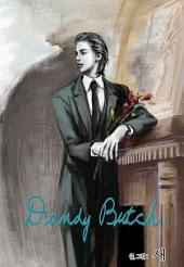 Dandy Butch (댄디 부치) 14