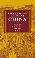 The Cambridge History of China