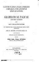 Casuum in lingua palica formatio comparata cum sanscritae linguae ratione PDF