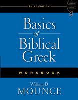 Basics of Biblical Greek PDF
