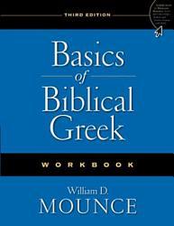 Basics Of Biblical Greek Book PDF
