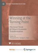 Winning at the Turning Point PDF