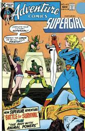 Adventure Comics (1938-) #412