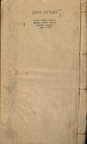 印江縣(貴州)志: 2卷