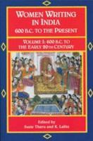 Women Writing in India  600 B C  to the early twentieth century PDF