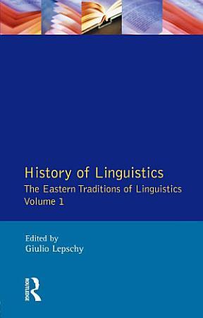 History of Linguistics Volume I PDF