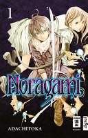 Noragami 01 PDF