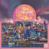[드럼악보]MISSING U-이하이: SEOULITE(2016.04) 앨범에 수록된 드럼악보