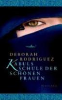 Kabuls Schule der sch  nen Frauen PDF