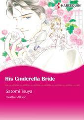 His Cinderella Bride: Harlequin Comics