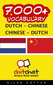 7000+ Dutch - Chinese Chinese - Dutch Vocabulary