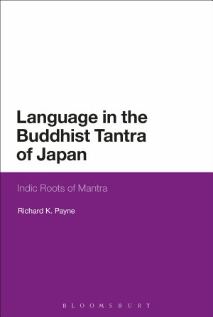 Language in the Buddhist Tantra of Japan