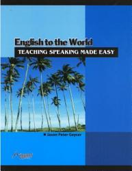 English To The World Teaching Speaking Made Easy Book PDF