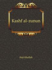 Kashf al zunun PDF