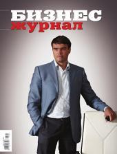 Бизнес-журнал, 2011/07: Санкт-Петербург