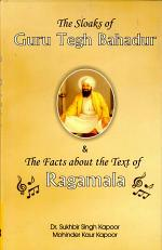 The Sloaks of Guru Tegh Bahadur & The Facts About the Text of Ragamala