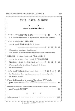 Mogu  nosti PDF