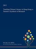 Teaching Chinese Literacy in Hong Kong PDF