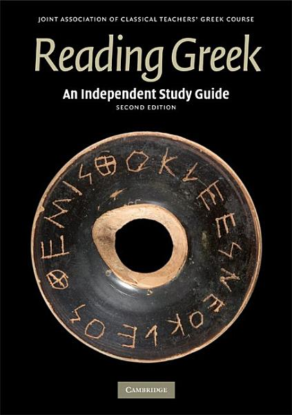 An Independent Study Guide to Reading Greek PDF