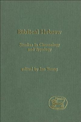 Biblical Hebrew PDF