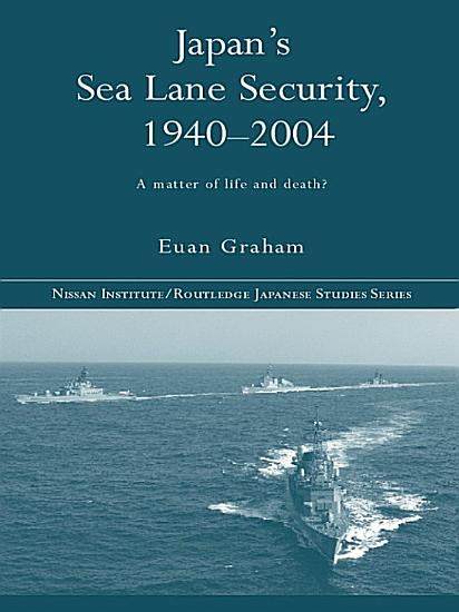 Japan s Sea Lane Security PDF
