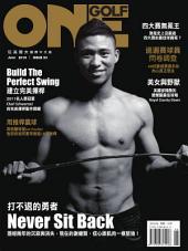ONEGOLF玩高爾夫國際中文版 第53期: 201506