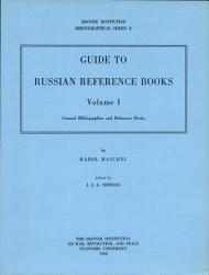 Guide To Russian Reference Books Vol 1 General Bibliograhies And Reference Books Book PDF