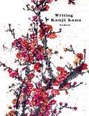 Japanese Kanji Kana Writing Practice Notebook Workbook PDF