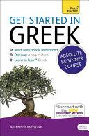 Get Started in Greek Absolute Beginner Course